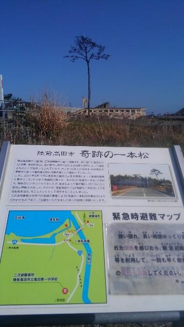 f:id:jun-oyabe:20170510171734j:image