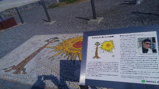 f:id:jun-oyabe:20170510171818j:image