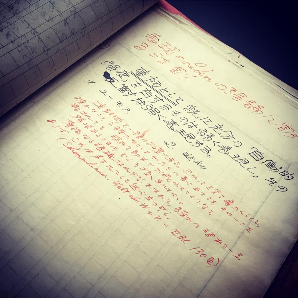 f:id:jun-sekiguchi:20180418161317j:plain