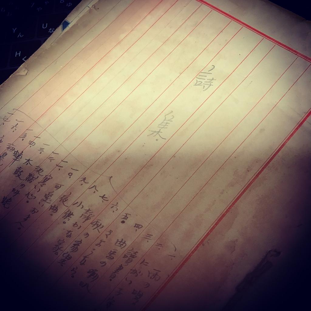 f:id:jun-sekiguchi:20180422184948j:plain