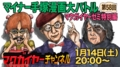 20170109000038