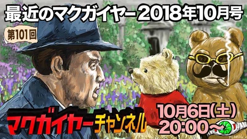f:id:jun-takahashi-ooike:20181005040036j:image
