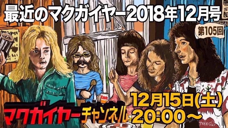 f:id:jun-takahashi-ooike:20181214061701j:image