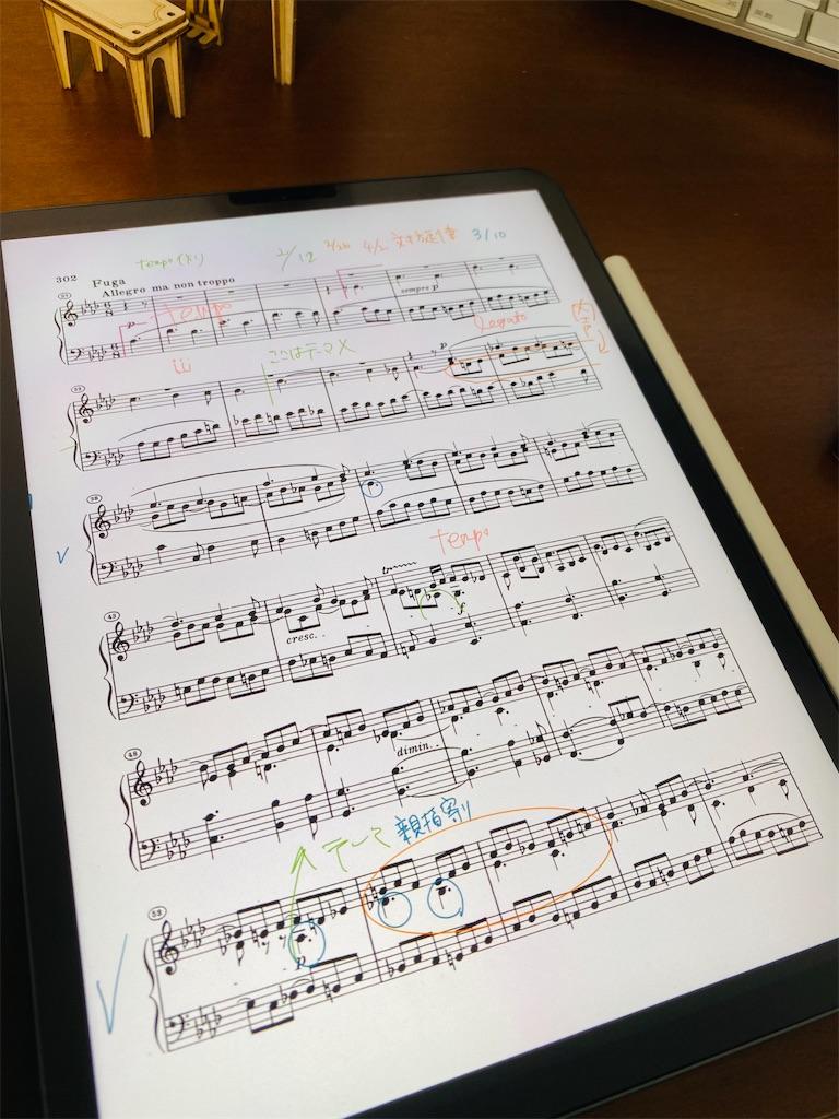f:id:jun-violin:20210413121639j:image