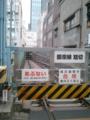 【2011/4/2】 上野の東京メトロ・銀座線の整備場①