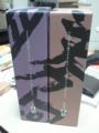 【2012/3/31】 オヤジの誕生日プレゼント