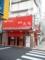 【2012/5/13】 小伝馬町:大斗
