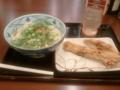 【2012/7/26】 丸亀製麺