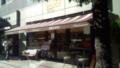 八重洲で見つけたおいしいパン屋