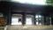 湯島聖堂①