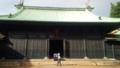湯島聖堂②