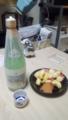 千葉のお酒&生姜