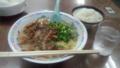 御茶ノ水・龍龍軒、肉ラーメン