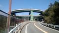 ループ橋①