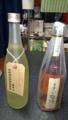 日本酒と梅酒