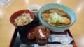 2017/12/2 仙台市野草園③ 昼食