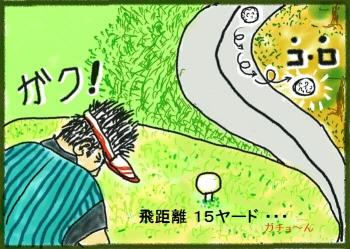 f:id:jun0127:20100917010214j:image