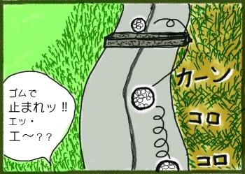 f:id:jun0127:20100917010215j:image