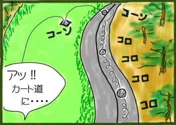 f:id:jun0127:20100917010216j:image