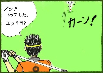 f:id:jun0127:20100919213717j:image