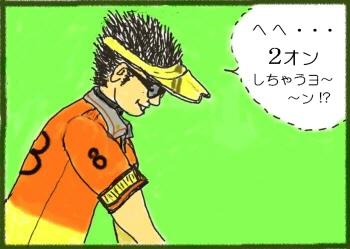 f:id:jun0127:20100919213718j:image