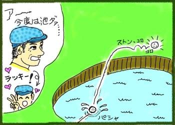f:id:jun0127:20100924214758j:image