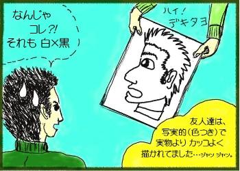 f:id:jun0127:20101025001028j:image