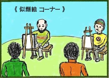 f:id:jun0127:20101025001029j:image
