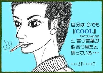 f:id:jun0127:20101025001031j:image