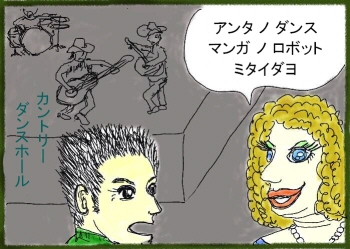 f:id:jun0127:20101121200039j:image