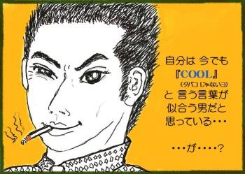 f:id:jun0127:20101121200041j:image