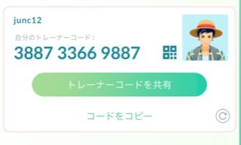 20190823050145