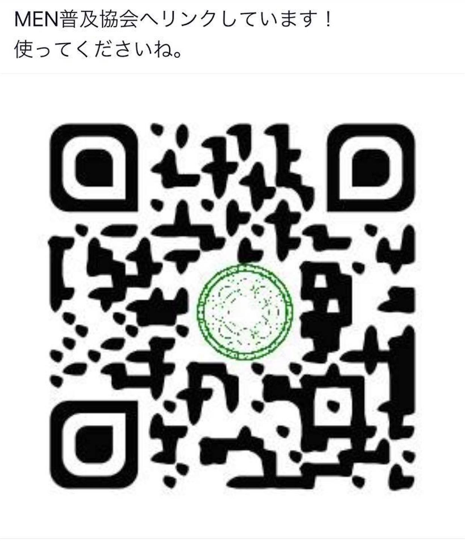 f:id:jun156:20190215224902j:image