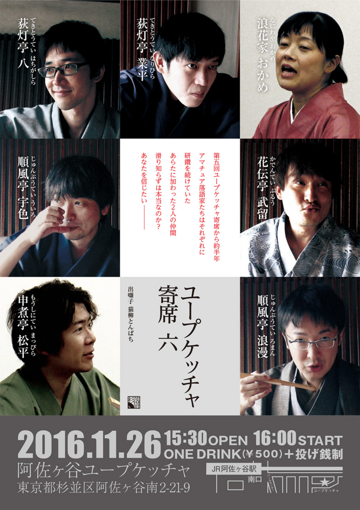 f:id:jun1matsu:20161120183318j:plain