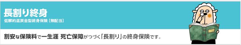 f:id:jun_0017:20150813101618p:plain