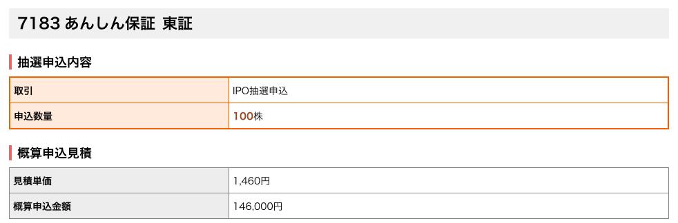 f:id:jun_0017:20151103222634p:plain