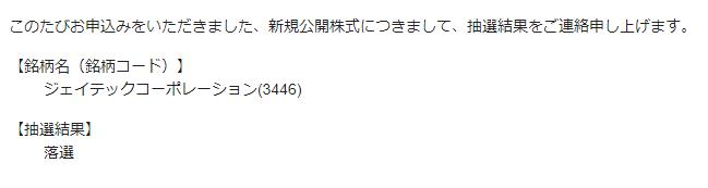 f:id:jun_0017:20180220192350p:plain