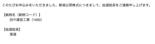 f:id:jun_0017:20181208122340p:plain