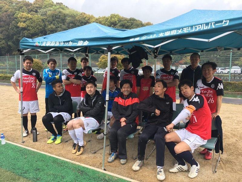 筑紫野フットボールファミリー カウンターズ vs筑紫野FC 1904