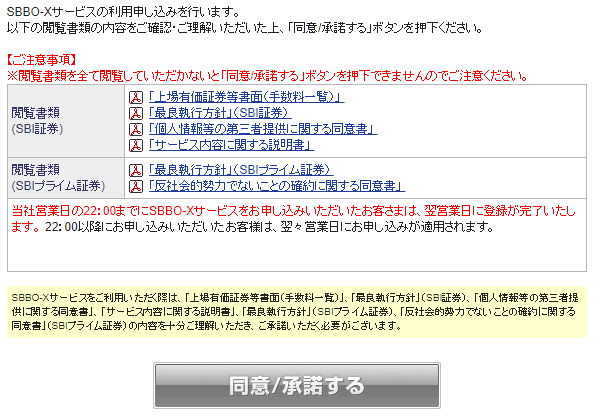 f:id:jun_0017:20190723133627p:plain