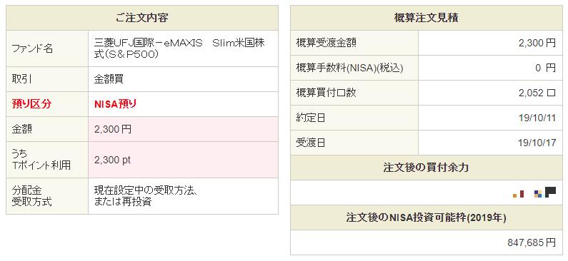 f:id:jun_0017:20191009172353p:plain