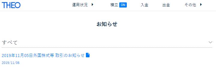 f:id:jun_0017:20191106124518p:plain