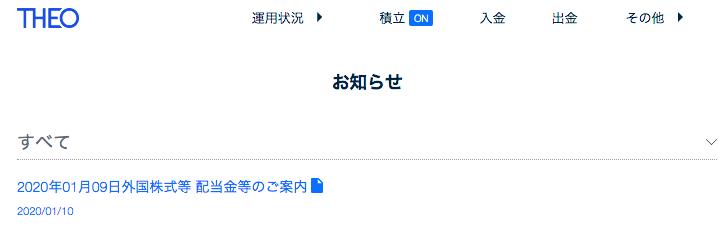 f:id:jun_0017:20200112124532p:plain