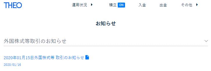 f:id:jun_0017:20200117133603p:plain