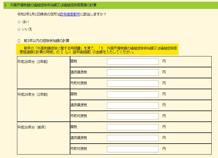 f:id:jun_0017:20200204184017p:plain