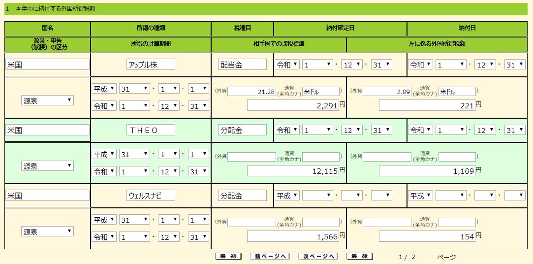 f:id:jun_0017:20200204184521p:plain