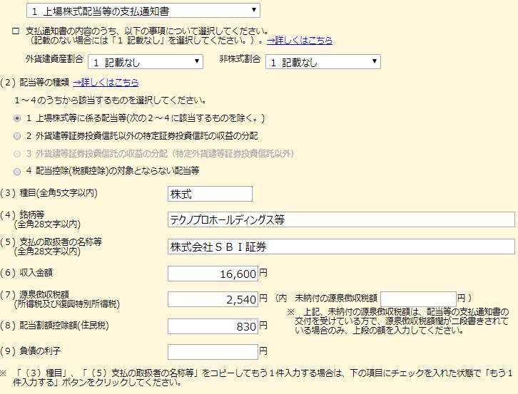 f:id:jun_0017:20200204190135p:plain