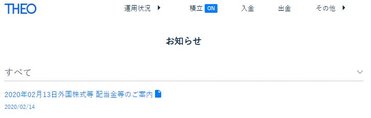 f:id:jun_0017:20200214184808p:plain