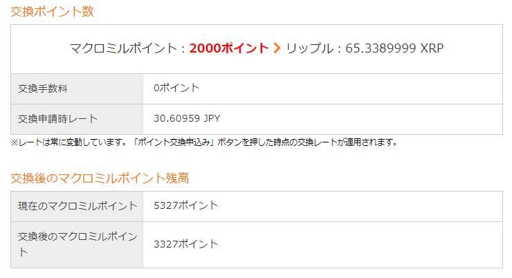 f:id:jun_0017:20200225125551p:plain