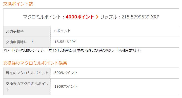 f:id:jun_0017:20200326100354p:plain